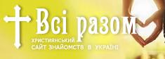 Християнська соціальна мережа в Україні