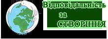 Бюро УГКЦ із питань екології