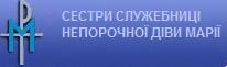 Сайт Сестер Служебниць НДМ (РКЦ)